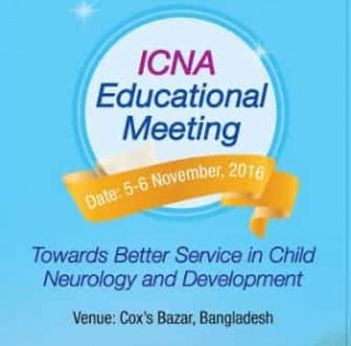 ICNA Educational Meeting, 2016, 5th-6th Nov. Cox's Bazar, Bangladesh